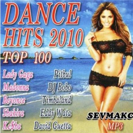 VA - Dance Hits (2010)