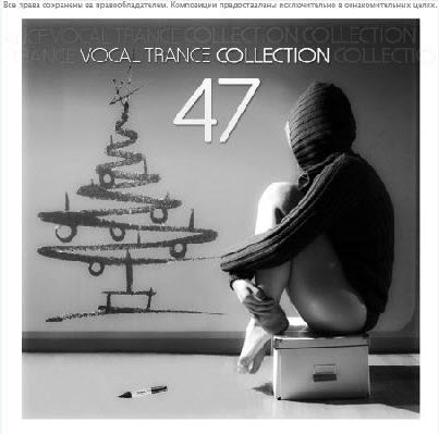VA - Vocal Trance Collection Vol.47 (2010)