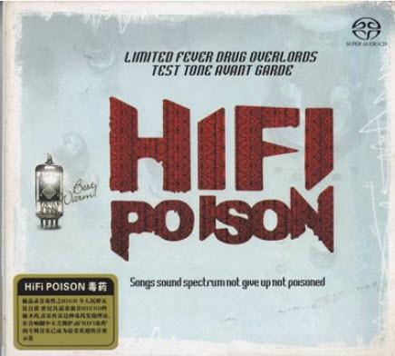 VA - HiFi Poison (2007) [FLAC]