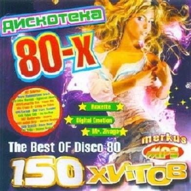 VA - The Best Of Disco 80�s - 150 Disco Hits