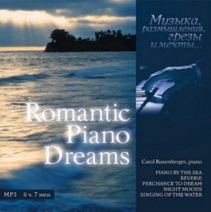 VA - Carol Rosenberger: Romantic Piano Dreams (2010)