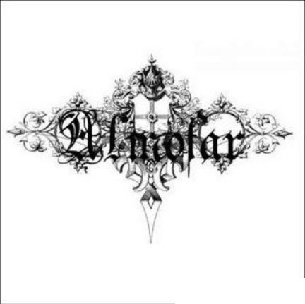 Almofar - Almofar (2010)