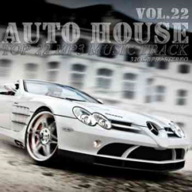 VA - Auto House vol.22 (2010)