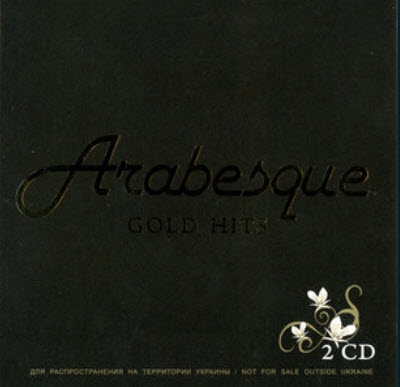 Arabesque - Gold Hits (2008)
