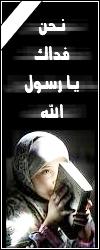 مكتبة  شؤون المراة العربية