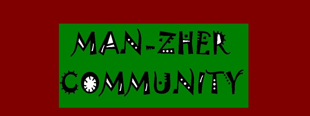 MAN-ZHER COMMUNITY