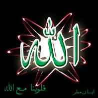 إسلاميات - فتاوى - ادعية - محاضرات دينية